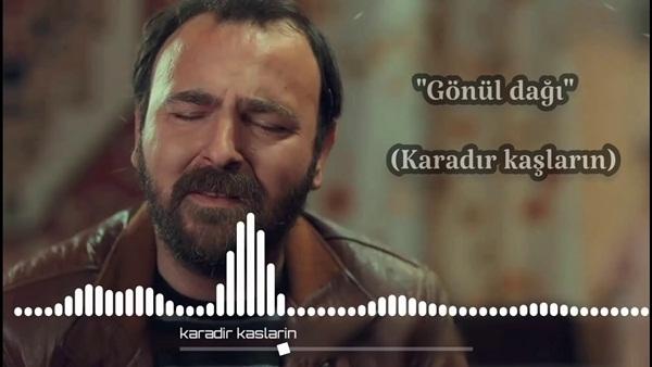 Ferdi Sancar Karadır Kaşların Şarkı Sözleri